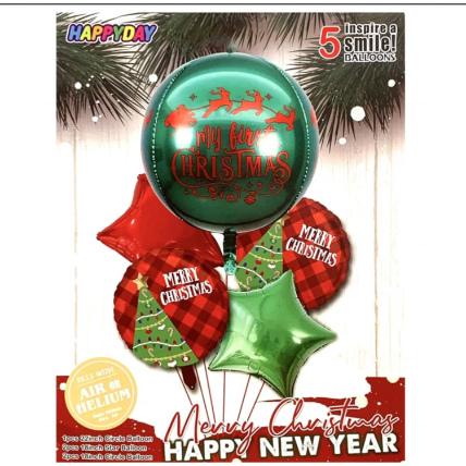 4D Christmas Balloon Set Green: Christmas Gifts