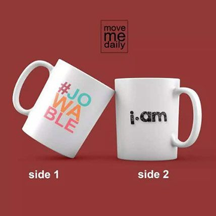 I Am Jowable Printed Mug: Mugs