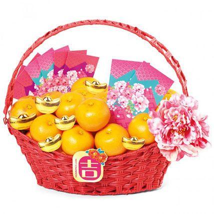 Basket Of Mandarin Oranges